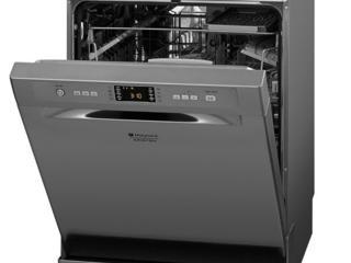 Ремонт посудомоечных, сушильных машин и стиральных автоматов. Выезд.
