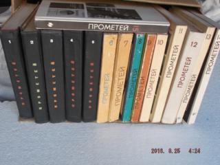 """""""Прометей"""", альманах серии ЖЗЛ 1 - 15 т., собр. соч. М/ф книги.."""