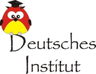 Интенсивные курсы немецкого языка!