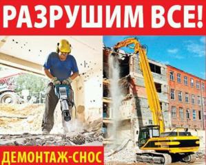 Бельцы! услуги по алмазной резке сверлению бурению демонтажу бетона!!!