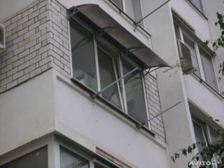 Бельцы изготовление монтаж козырьков бельевые кронштейны для балконов!