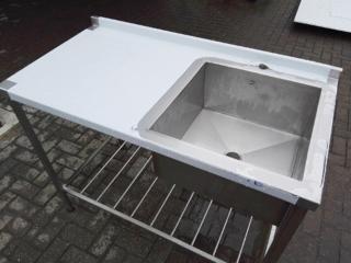 Стол производственный с мойкой из нержавеющей стали AISI 304