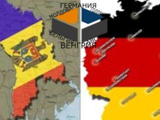 Ежедневно. Германия. Венгрия. Австрия. Бельгия.