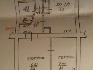 Продается большая 3-комнатная квартира по цене 2 комнатной
