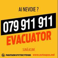 Evacuator Balti эвакуатор Бельцы autospasmd evacuator Moldova