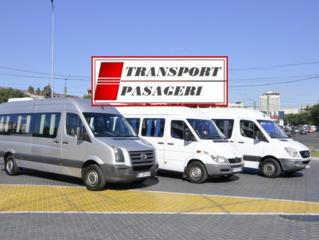 Пассажирские перевозки. Германия, Бельгия, Нидерланды
