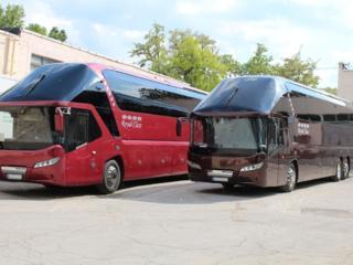 Транспорт: Автобус в Болгарию - Легко добраться с V. P. U. T.