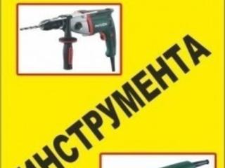 Бельцы сервис N1 аренда инструментов бетоновырубка резка бетона стен!