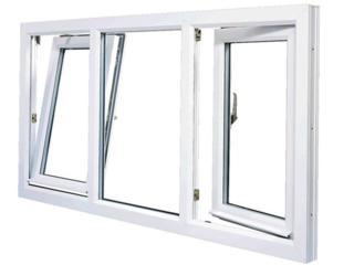 Montator ferestre si usi din pvc