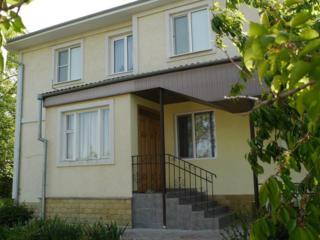 Se vinde casa cu 2 nivele Schinoasa, Codru