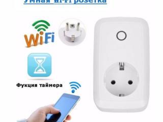 Розетка Wi-Fi - Умная