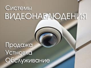 Установка видеонаблюдения под ключ, цены на монтаж Одесса