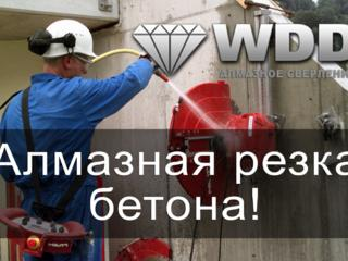 Бельцы бетоновырубка разрушение бетона алмазная резка бетона сверление
