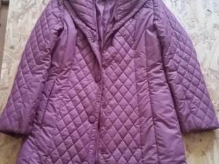 Срочно продам бюстгальтер, куртка, халат