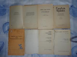 Учебники и книги на англ. и немецком языках.