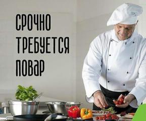 Набор поваров! Bucatari!