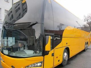 Забронируй легко транспорт в Болгарию или апартамент