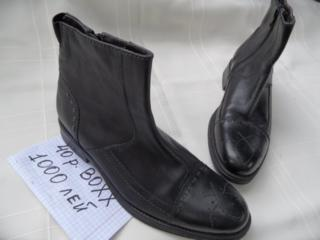 Продаю мужскую обувь