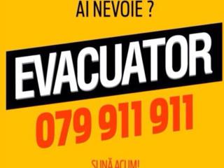 Evacuator Balti эвакуатор Бельцы autospasmd evacuator Moldova 24/24
