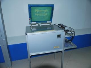 Комплект для шелкографии