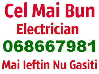 ЧАСТНЫЙ Электрик. Electrician. Instalator. Сантехник. Люстры. Проводка