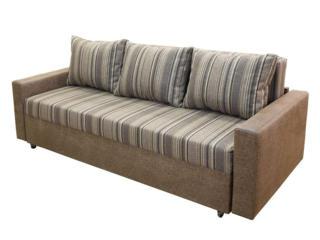 Реставрация мягкой мебели быстро и качественно
