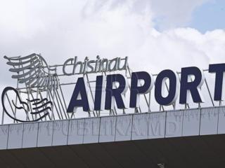 Встречаем - Аэропорт, авто, Ж/Д вокзалы.