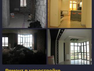 Ремонт квартир цены 2020 в Харькове