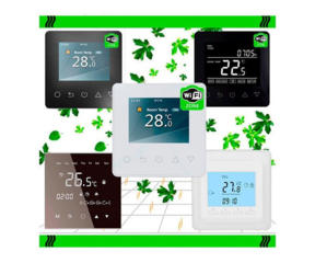 Термостаты для электрического теплого пола Весенние Скидки до 31 марта
