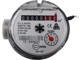 Продам 4 водомера холодной/горячей воды тип SW-DS (R100)L80 - новые.