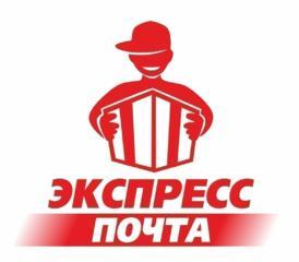 """""""Экспресс-почта"""". Доставка из """"Новой почты"""" в Кучурганах в Тирасполь."""