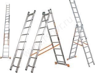 Куплю стремянку лестницу