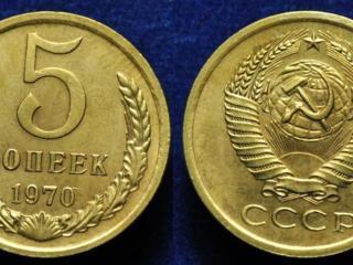 Куплю монеты СССР, Европы, медали, ордена, знаки, антиквариат. Дорого