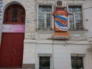 Продам нежилое помещение В старом центре города