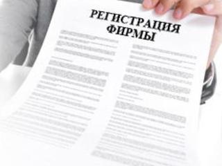 Регистрация фирмы ООО (SRL) Молдова, Кишинев