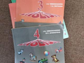 Продам учебники по английскому языку 2-3 класс Верещагина (2 части)