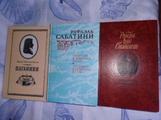 Библиотека зарубежной литературы