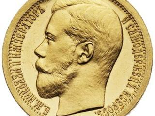 Куплю монеты, значки, медали, ордена, иконы, картины, старинные часы