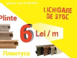 Plinte 6 lei/m. Распродажа плинтусов по 6 лей/пм.
