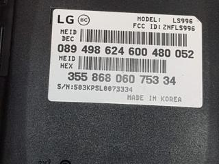 Продам LG FLEX 2 по запчастям...