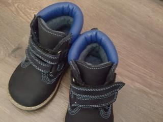 Новые ботиночки на мальчика 21 размер