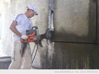 Алмазное резка бетона стен перегородок перепланировка квартир домов!!!