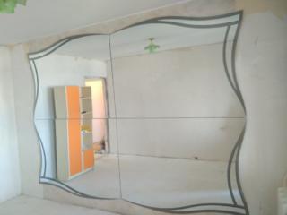 Vind oglinda pe perete 3.20/2.40 starea ideala