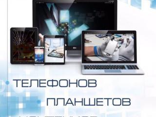 Ремонт телефонов, планшетов, ноутбуков, IQOS