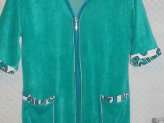 Продам бирюзовый-велюровый халатик