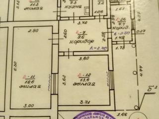 Продам дом Глядковского, Бендеры
