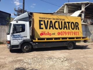 Evacuator Balti эвакуатор Бельцы autospasmd evacuator Moldova evacuato