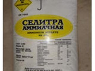 Селитра мочевина нитроаммофоска 1616,16(Россия)