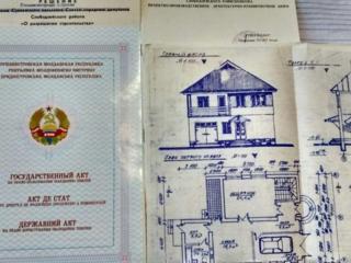 Продам под строительство дома в с. Суклея