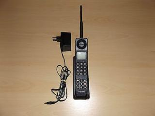 Куплю зарядное к Motorola international 3200